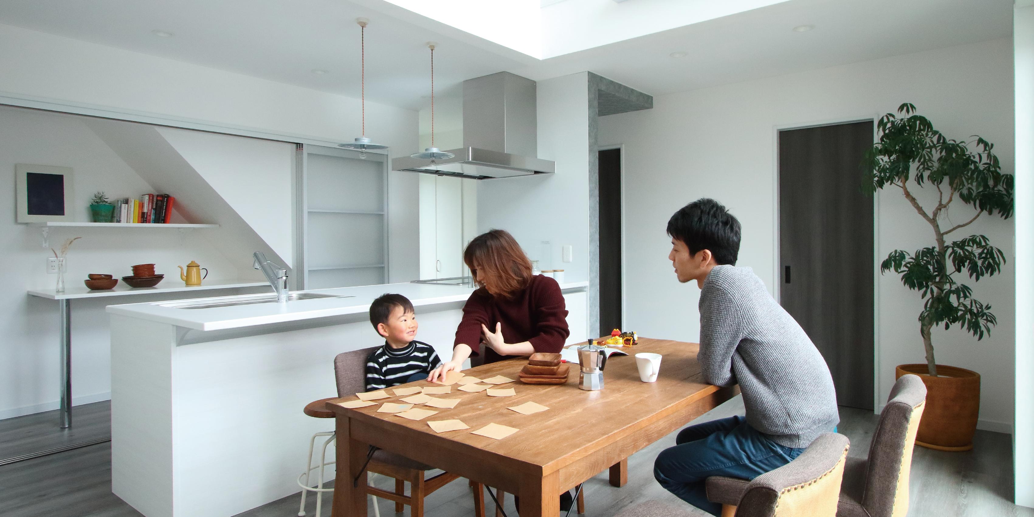 HP見学会TOP(新庄中町の家)