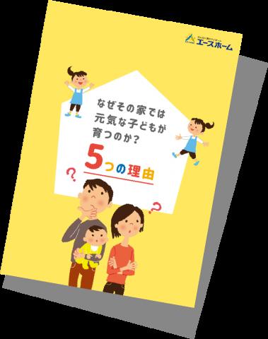 taikenkengaku_back_container_figure_02