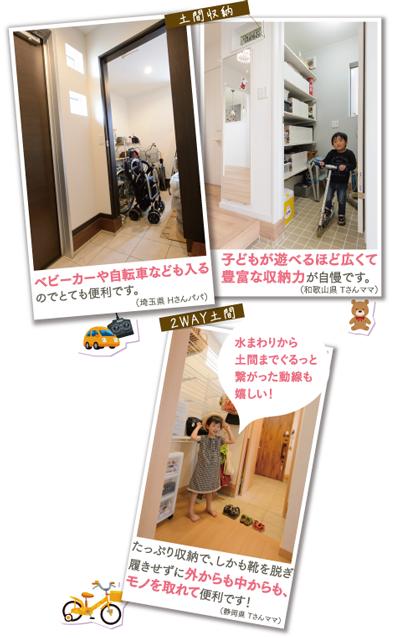 pic1-16