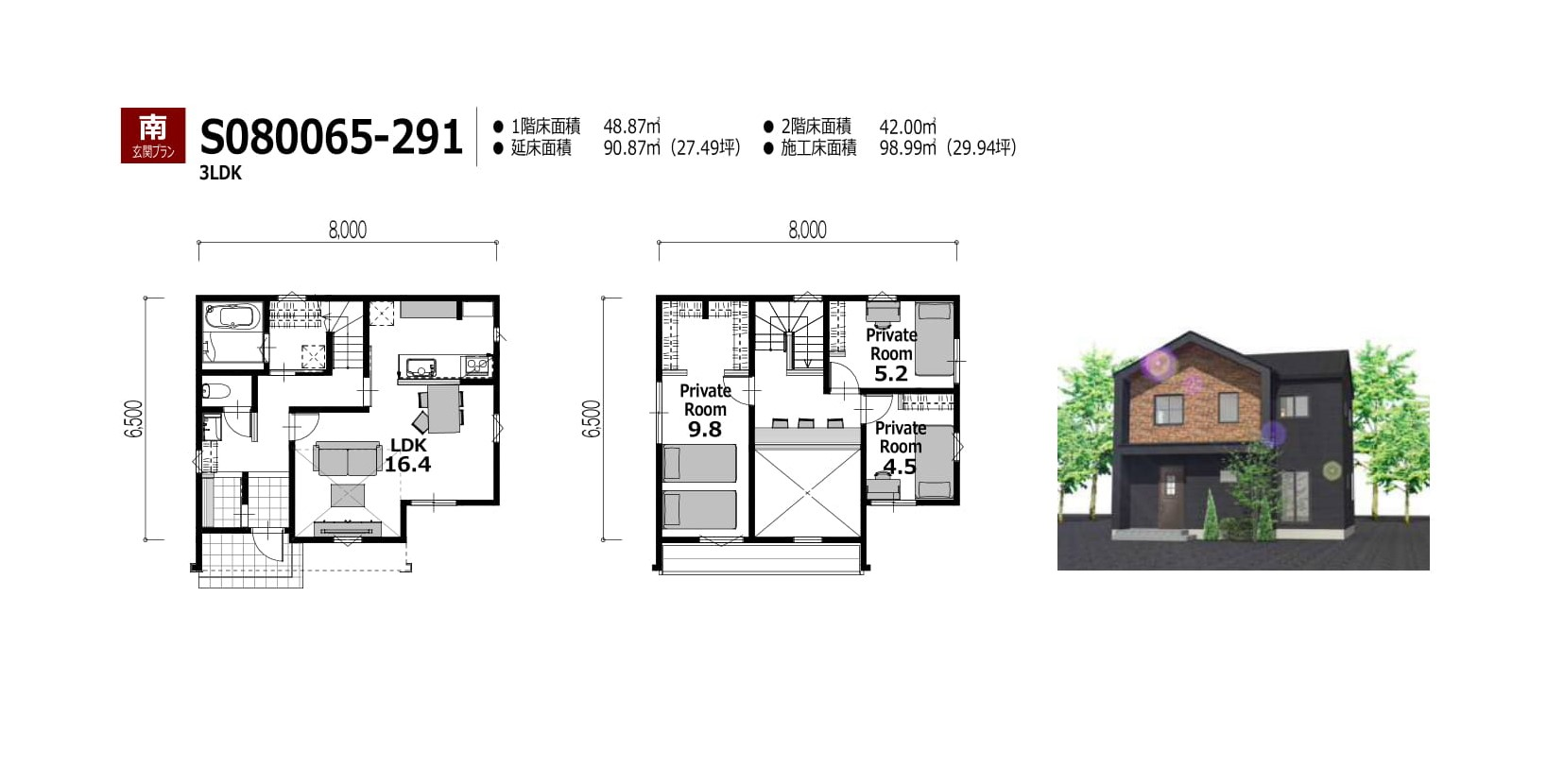 COZYHOUSE・廝rooklyn-1
