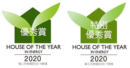 HOYE_2020_logo